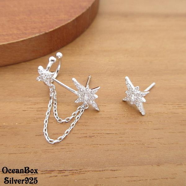 §海洋盒子§華麗亮眼十字星鑲鑽925純銀針式耳環(925純銀外鍍專櫃級正白K)