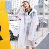 鉅惠兩天-旅行透明雨衣女成人外套韓國時尚男戶外徒步雨披單人長款防雨便攜【八九折促銷】