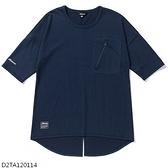 MIZUNO 女裝 短袖 七分袖 1906 胸前拉鍊口袋 下擺開岔 深丈青【運動世界】D2TA120114