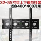 海信電視專用掛架牆上支架壁掛件加厚通用32 40 43 48 50 55 65寸 ATF