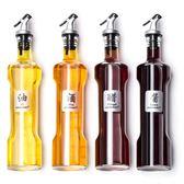 家用油瓶玻璃油壺防漏醬油瓶醋瓶套裝廚房用品油罐調味瓶WY 全館免運限時八折