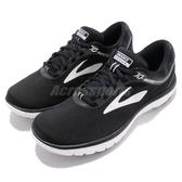 Brooks 慢跑鞋 PureFlow 7 黑 白 透氣避震 女鞋 運動鞋 【PUMP306】 1202621B048