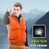 FOX FRIEND 貉子毛連帽羽絨背心0157亮桔