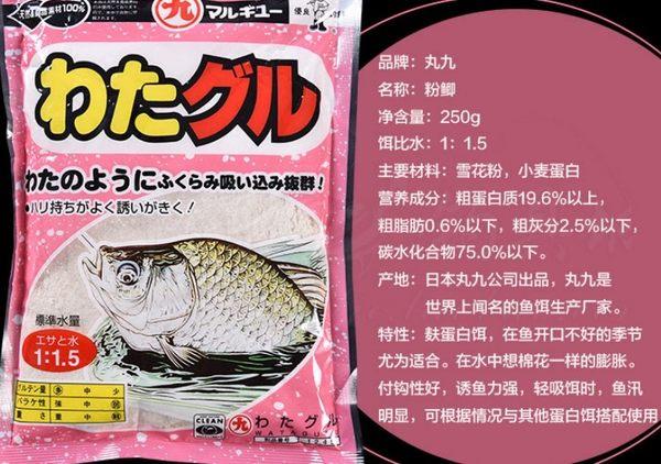 [協貿國際]  日本原裝餌料魚餌粉鯽瘋狂黑坑鯽魚餌