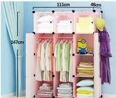 簡易塑料衣櫃簡約現代經濟型實木紋單人臥室組裝多功能掛櫃子成人igo     韓小姐