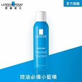 理膚寶水-瞬效控油噴霧150ml/瓶 【美十樂藥妝保健】