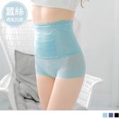 《VB0235》機能型~蠶絲高腰塑身內褲/束褲 OrangeBear