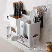 筷子筒壁掛式瀝水筷子籠吸盤筷籠廚房筷子架置物架創意筷筒筷收納WD 晴天時尚館