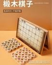 中國象棋實木高檔套裝成人磁性棋盤學生兒童大號便攜式相棋【凱斯盾】