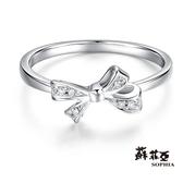 蘇菲亞SOPHIA - 典雅蝴蝶造型14K鑽戒