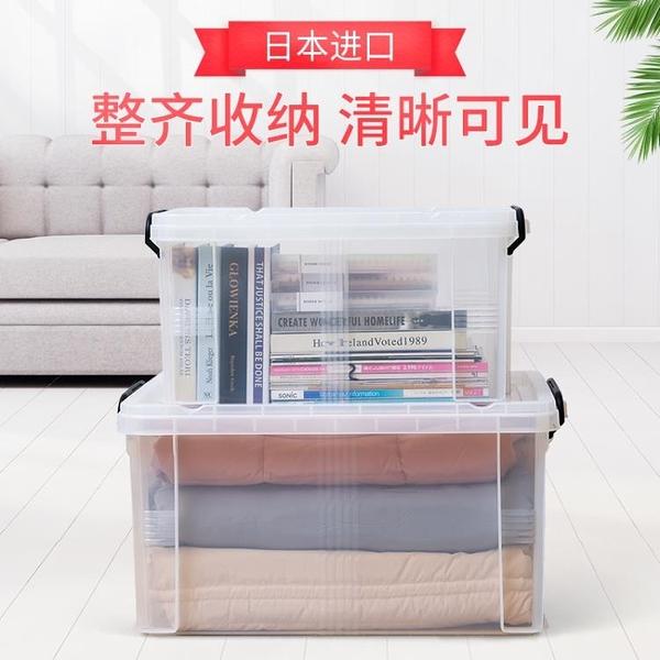 尺寸超過45公分請下宅配日本進口衣物零食玩具整理箱透明塑料收納