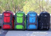 登山包  背包男行李旅行包超大容量雙肩包女書包男旅游時尚潮流戶外登山包igo 傑克型男館