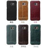 【新風尚潮流】皮爾卡登 Samsung S7 經典不敗款 真皮 手機套 保護套 皮套 PCL-P03-S7