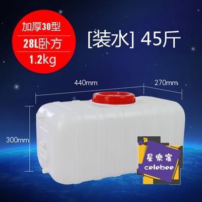 自駕遊儲水桶 食品級臥式儲水桶長方形大號塑料桶200L水桶帶蓋500L水塔水箱油桶T