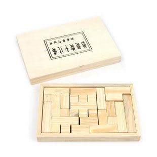 成人木制益智玩具