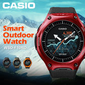 CASIO 智慧型手錶 WSD-F10RD 日本製 Smart Outdoor Watch 熱賣中!