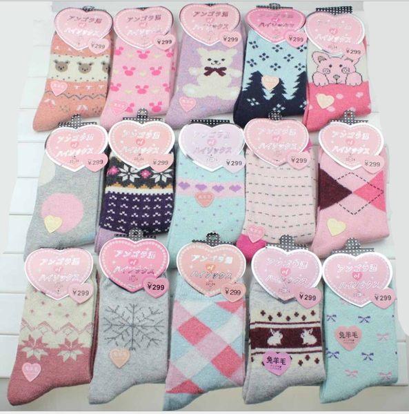 秋奇啊喀3C配件-10雙襪子秋冬季羊毛襪加厚保暖 襪子女士兔羊毛襪中筒女襪子 長筒襪
