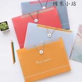 【伊人閣】文件夾 文具C文件夾多層風琴包文件袋