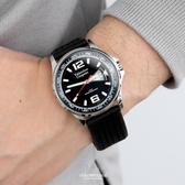 范倫鐵諾˙古柏 夜光時刻膠錶 正品原廠公司貨【NEV38】單支售價