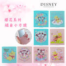 Disney迪士尼 櫻花系列隨身小方鏡 化妝鏡 鏡子