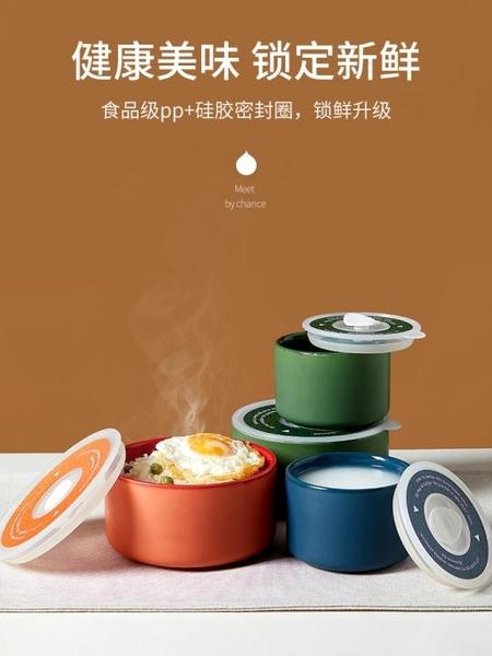 飯盒上班族便攜帶蓋保鮮碗陶瓷碗微波爐加熱專用便當盒密封保鮮盒 夏洛特