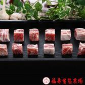 【福壽生態農場】牧草豬-小排丁500g