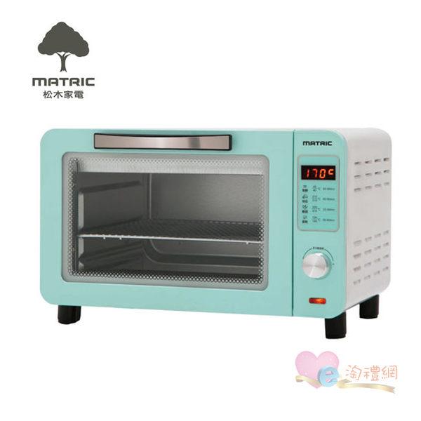 淘禮網 MG-DV1601M【日本松木MATRIC】16L微電腦烘培調理烘烤爐 ※加贈日本松木攪拌機
