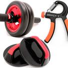 手控式煞車健美輪+旋轉伏地挺身器+調節握力器(10~60公斤)健腹機健腹器.健腹輪伏地挺身盤