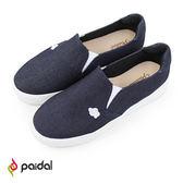 Paidal 單寧款保特紗厚底休閒鞋加硫鞋-雲朵