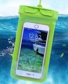 蘋果XSMax手機防水袋女潛水套觸屏游泳保護殼