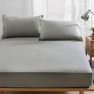 【限時下殺89折】床包 棉質床包單件床罩全棉床墊套席夢思保潔墊防塵罩1.5/1.8m床單防滑