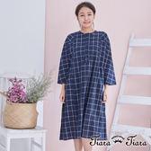 【Tiara Tiara】傘下擺大口袋寬版洋裝(藍格子/素面藍/黑格子) 漢神獨家