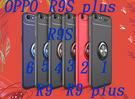 88柑仔店~OPPO R9S plus磁...