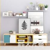歐式電視柜茶幾現代簡約客廳家具小戶型儲物柜地柜 QQ25315『MG大尺碼』