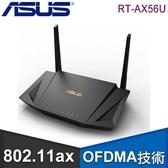 【南紡購物中心】ASUS 華碩 RT-AX56U AX1800 WiFi 6 Ai Mesh 雙頻無線路由器