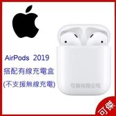 Apple 蘋果 AirPods 二代 MV7N2TA/A 無線藍牙耳機 2019新版 有線充電版 台灣公司貨