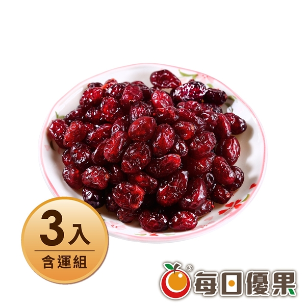 蔓越莓乾300GX3含運組 每日優果