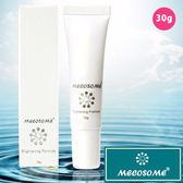海洋魔力淨白精華霜 修護肌膚 消除暗沉 精華液 保養品 臉部保養《SV5287》HappyLife