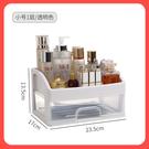放化妝品 收納盒 家用大容量桌面口紅面膜整理架網紅抖音同款置物架 新年特惠