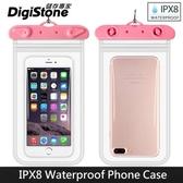 【2件85折+免運費 】DigiStone 手機防水袋/可觸控(四邊雙層加強型)通用6.2吋以下手機x1(防水IPX8認證)