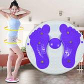 扭腰盤 扭腰器 扭扭樂 女士健身靜音瘦扭腰機家用 任選1件享8折