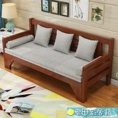 沙髮床 實木沙髮床軸拉伸縮小戶型推拉折疊多功能雙人書房坐臥兩用單人 快速出貨