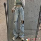 寬管褲牛仔褲女高腰顯瘦破洞直筒長褲2021夏季新款寬鬆薄款闊腿拖地褲子 愛丫 新品