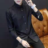 秋季青少年長袖襯衫男士韓版修身型黑色襯衣潮男裝休閒外套衣服寸 酷男精品館
