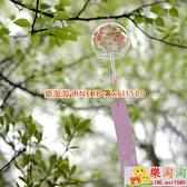 【買一送一】櫻花風鈴手工玻璃和風禮物掛件可愛小掛飾清新件臥室掛飾