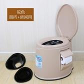 增強款 新型移動馬桶老人孕婦坐便器便攜式成人病人坐便椅塑料座便器·樂享生活館liv