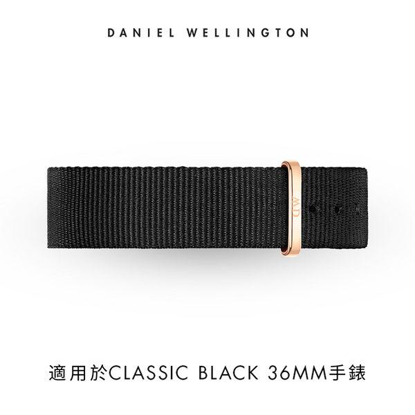 DW 錶帶 18mm金扣 寂靜黑織紋錶帶 - Daniel Wellington