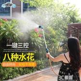噴水器 朗祺長桿噴頭園藝澆花神器花園洗車水槍灌溉噴霧器園林綠化花灑 雙十二免運HM