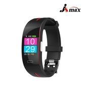 [JSmax] SB-C20 智慧多功能健康管理運動手環黑底紅條紋