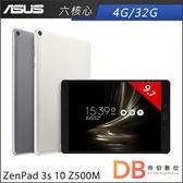 ASUS ZenPad 3s 10 Z500M 9.7吋 4G/32G 平板電腦(6期0利率)-送保護貼+指觸筆+平板立架